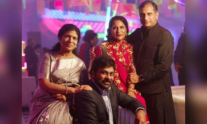 Upasana Shares Most Precious Photo On Social Media-TeluguStop.com