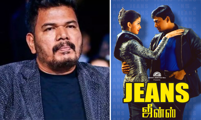 Viral This Twins Love Story Is Similar To Shankar Jeans Movie-TeluguStop.com