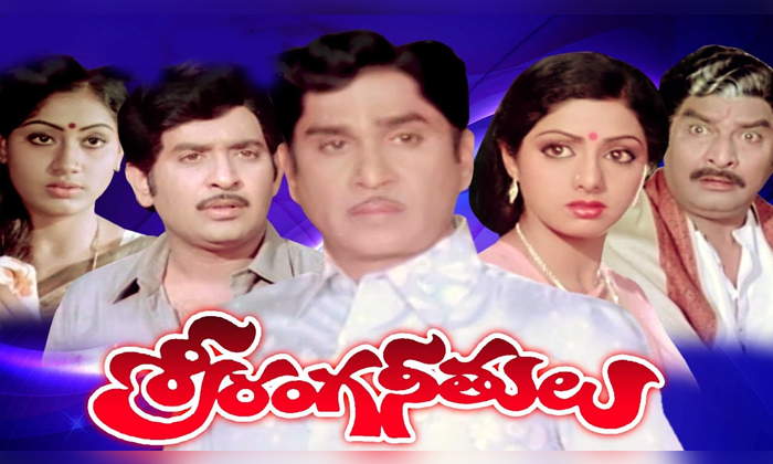 Why Akkineni Nageswara Rao Fires On Kaikala Satyanarayana Details-TeluguStop.com