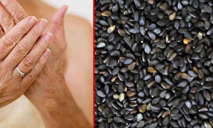 Best Home Remedies To Reduce Wrinkles On Hands-TeluguStop.com