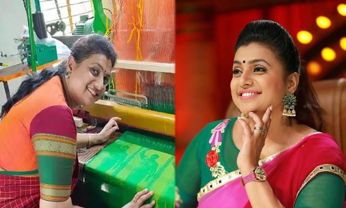 Ycp Mla Jabardasth Judge Roja Made Saree With Ap Cm Ys Jagan Design In Nagari Constituencey-TeluguStop.com