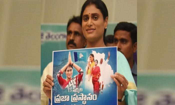Sharmila Padayatra In Telangana Starting From Chevella On October 20-TeluguStop.com