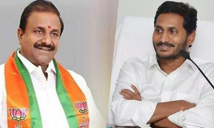 Sommu Veeraju Writen Latter To Ys Jagan-TeluguStop.com