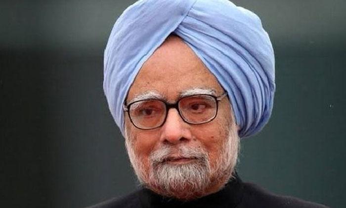 Former Prime Minister Manmohan Singh In Hospital-TeluguStop.com