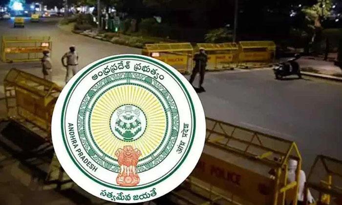 Night Curfew Timings Change In Ap-TeluguStop.com