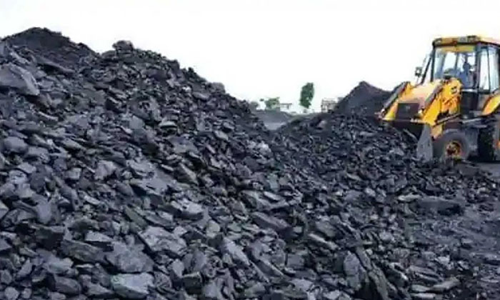 Center With Special Focus On Coal Shortage-TeluguStop.com
