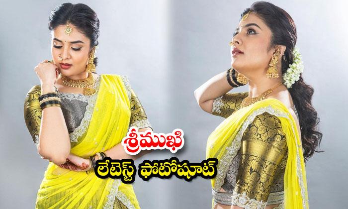 Gorgeous Actress Sreemukhi amazing images-శ్రీముఖి లేటెస్ట్ ఫోటోషూట్
