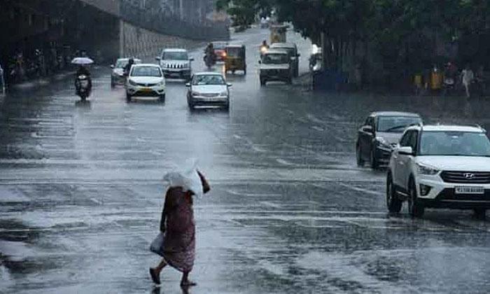 Heavy Rains In Ap In The Next Three Days-TeluguStop.com