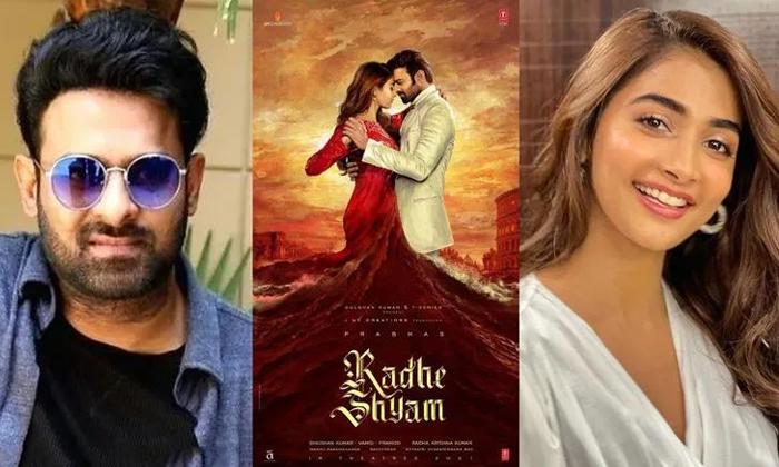 Prabhas Introduces Pooja Hegdes Character As Prerana From Radhe Shyam On Her Birthday-TeluguStop.com