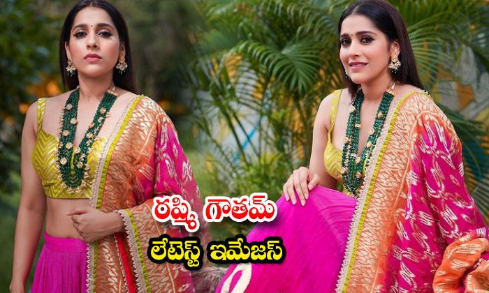 Tollywood Actress Rashmi Gautam looks stuningly beautiful in this pictures-రష్మిగౌతమ్ లేటెస్ట్ ఇమేజ