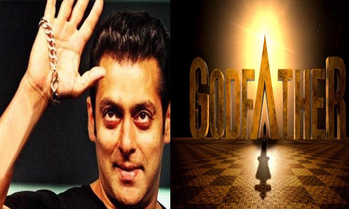 Interesting Buzz On Salman Khan Role In Chiranjeevi Godfather Movie-TeluguStop.com