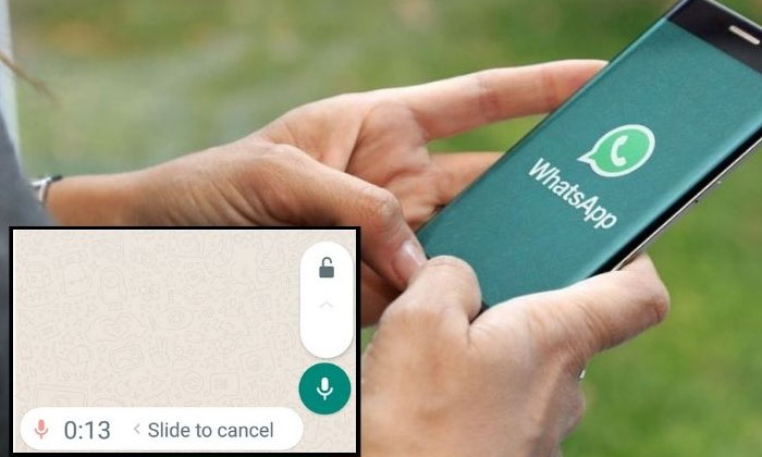 The Latest Feature To Be Removed From Whatsapp-TeluguStop.com