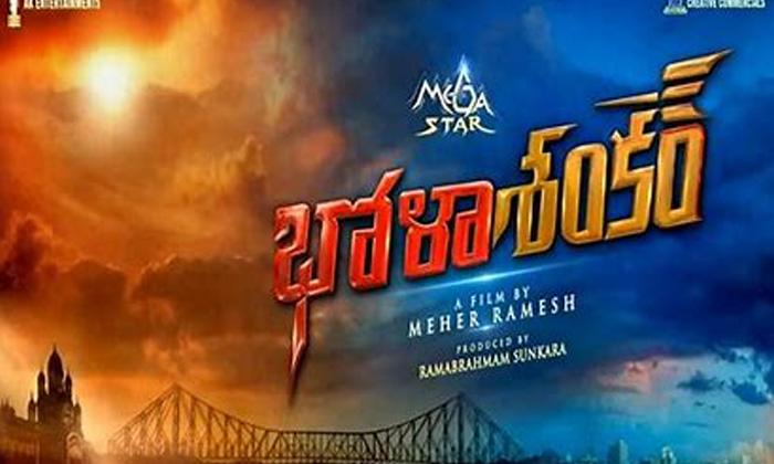 Mega Star Chiranjeevi Three Movies Release Dates-TeluguStop.com