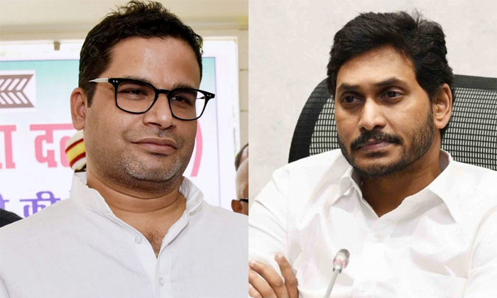 Ysrcp Mlas Tention On Prasanth Kishore Team Sarve Report-TeluguStop.com