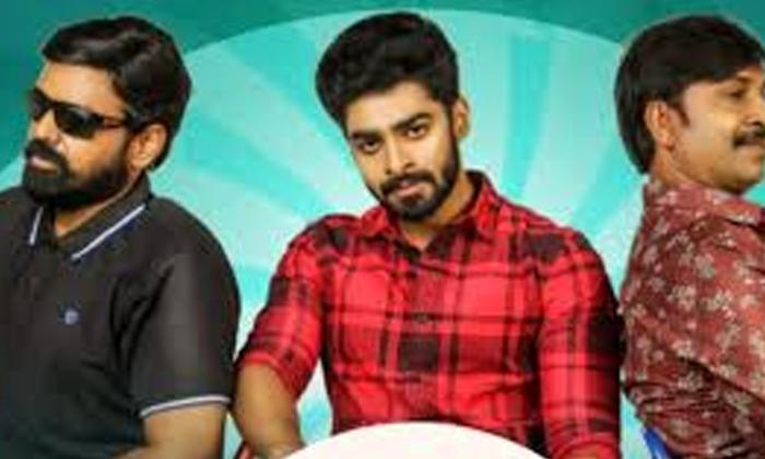 Amazing Response For Mugguru Monagallu Movie In Amazon Prime-TeluguStop.com